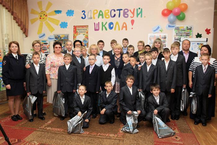 День знаний в Алмазово