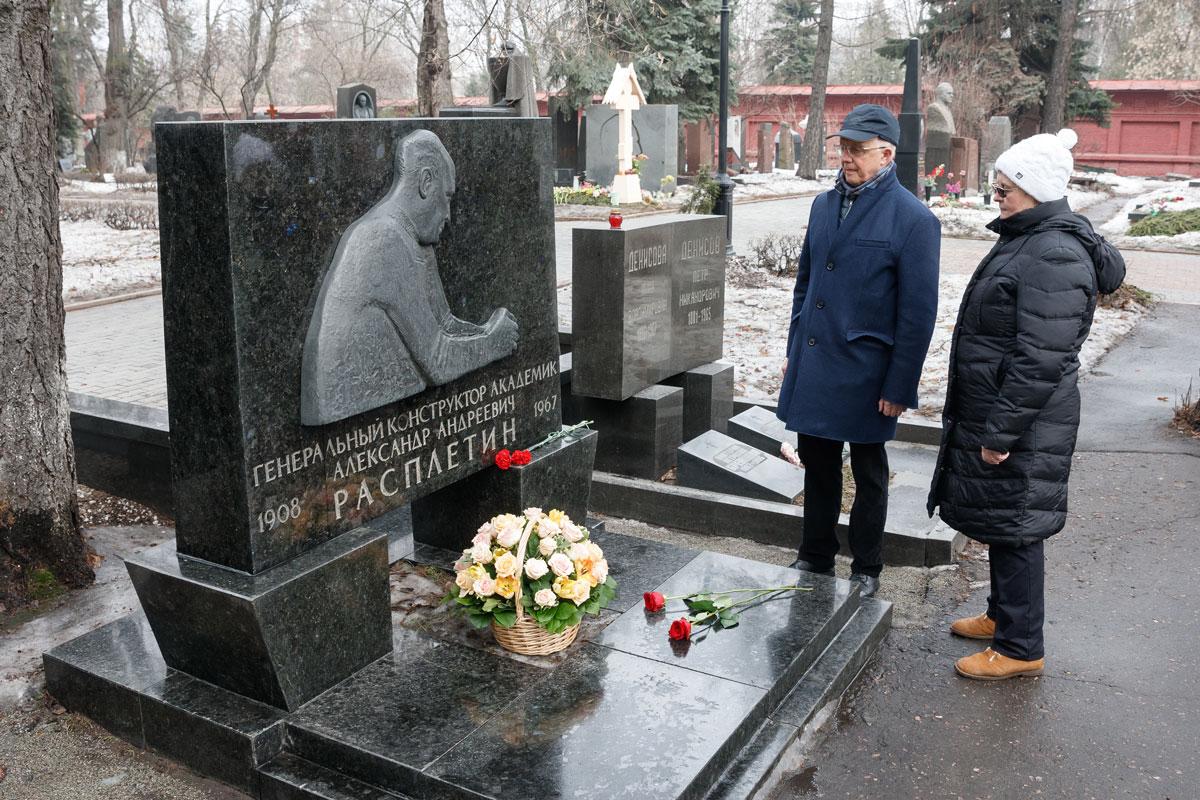 50 лет со дня смерти Александра Андреевича Расплетина