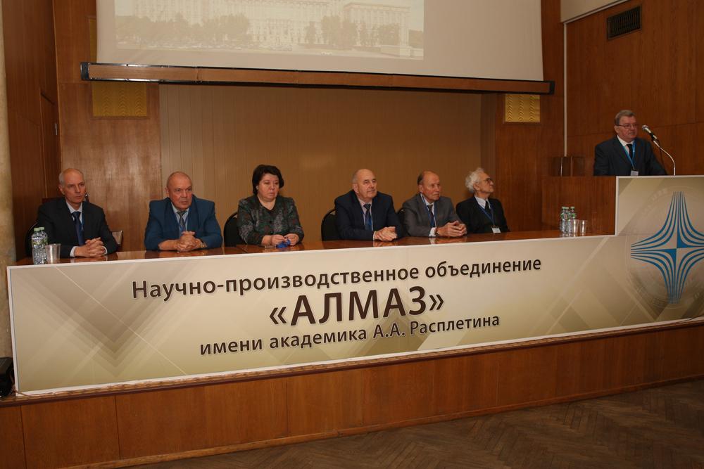Восьмая конференция молодых ученых