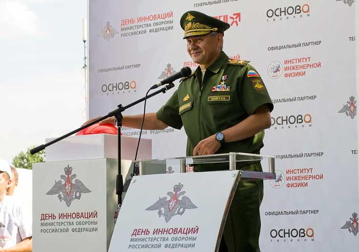 ГСКБ на выставке «День инноваций Министерства обороны РФ»